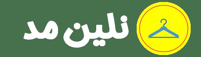 Nelin Mode Logo Header
