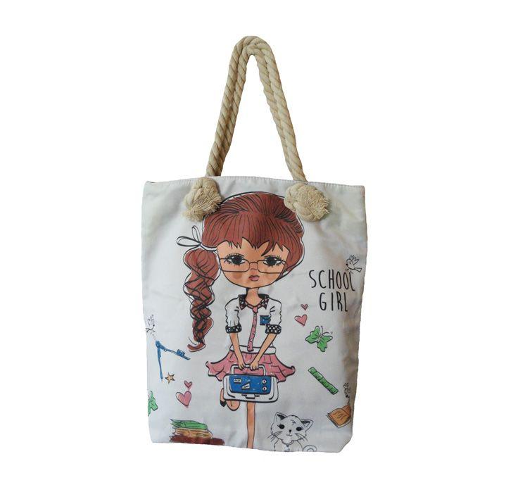 کیف بند کنفی زنانه مدل Shopping